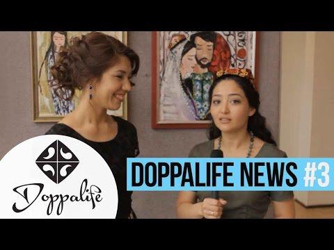 Doppalife News - 3 выпуск