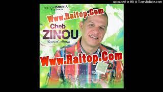 واخيرا تم العثور على الاغنية الأصلية شاب زينو خلوها تهدر تخوي قليبها مكين لا عمرو لا دوزي
