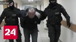 В Петербурге судят налетчиков, напавших на машину ОМОНа