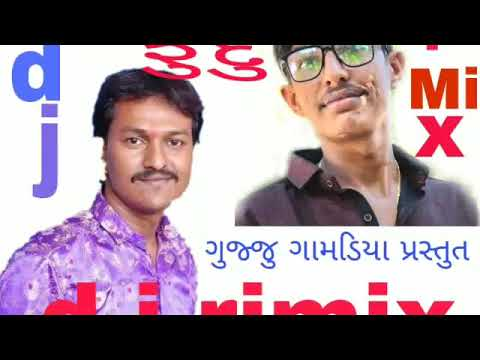 Dj rimix fudu bharat panchal  gujrati new song 2018