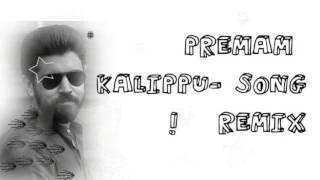 Download Hindi Video Songs - Premam - Kalippu - song - REmIx - കലിപ്പ് സോങ്ങ് റീമിക്സ്