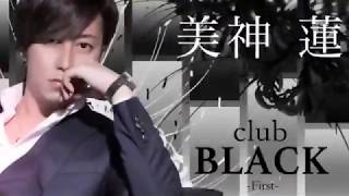【BLACK1ST】ホスキンステーション
