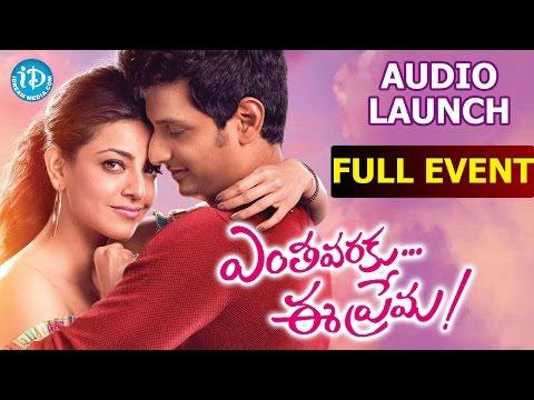 Enthavaraku Ee Prema Audio Launch LIVE - Jiiva, Kajal Aggarwal, Leon James