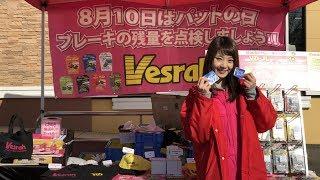 撮影日2018/03/03 今回は仙台泉2りんかんにべスラガールときひろみさん...