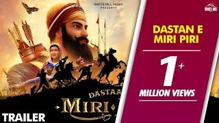 Daastan - E - Miri - Piri (Title Track) | Kailash Kher | New Song 2019 | White Hill Music