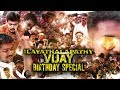 Ilayathalapathy Vijay 43rd Birthday Special | Tribute To Superstar | Ree...