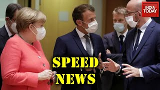 Speed News | Top News Headlines In Focus Today | India Today | July 18, 2020