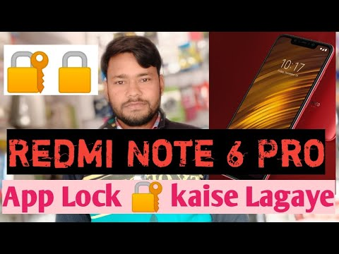 Redmi Note 6 Pro Me Apps Lock Kaise Lagaye | Setting Season