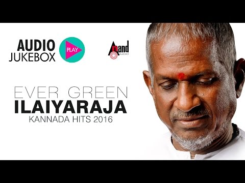 Ever Green Hits Of Ilaiyaraja | Ilaiyaraja Kannada Hits 2016 | Ilaiyaraja Kannada Melodies