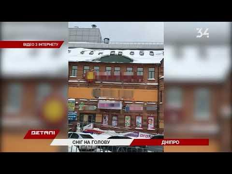 34 телеканал: Снег на голову