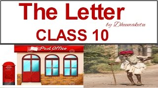 The Letter by Dhumaketu class 10 (Explained in Hindi)