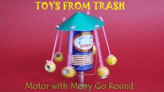 Motor With Merry-Go-Round | English