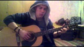 Песня (Face2Face, Noize Mc) - Кошка  на гитаре(Кавер)