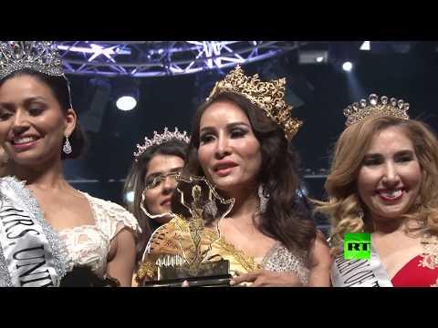 مشاهد من مسابقة ملكة جمال العالم للمتزوجات في جنوب إفريقيا