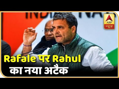 PM Modi Carried Parallel Negotiations In Rafale Deal: Rahul Gandhi | FULL PC | ABP News Mp3