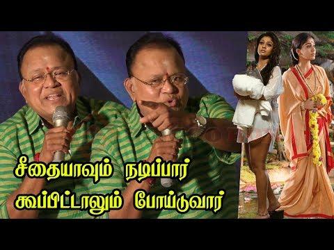 Nayantharaவை அசிங்கப்படுத்திய RadhaRavi. RadhaRavi Troll Nayanthara   Kolaiyuthir Kaalam AudioLaunch