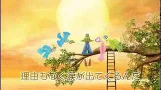 詩:河村武明 イラスト:正垣有紀 元気になる詩シリーズ 夕焼けの詩.