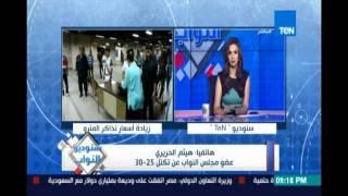 هيثم الحريري منفعلا : الحكومة رفعت الكهرباء والمية وعايزة ترفع تذكرة المترو كمان !