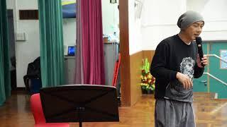 Publication Date: 2019-04-10 | Video Title: Part 3  2019.3.1 張衛健到高主教書院演講