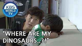 "Seungjae ""Where are my dinosaurs?!!"" [The Return of Superman/2018.10.14]"