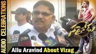 allu-aravind-about-vizag-sarrainodu-audio-celebrations-live-allu-arjun-rakul-catherine