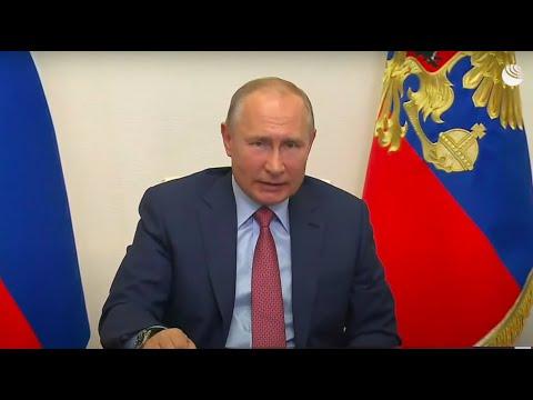 Путин на совещании по вопросам образования
