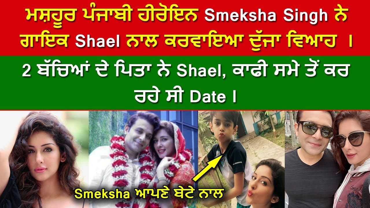 🔵 Punjabi Actress Smeksha Singh Marries With Singer Shael Oswal. Smeksha Singh Shael Marriage Pics.