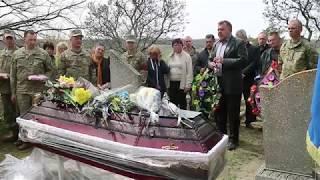 Прощання з сином України... (24.04.2018)
