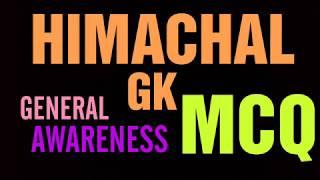 himachal pradesh gk MCQ