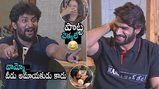 Nani Superb Fun With Karthikeya | Anchor Suma | Gang Leader Team Special Interview | Daily Culture