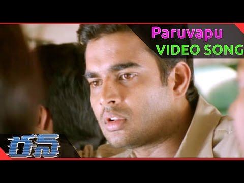 Paruvapu Video Song || Run Telugu Movie || Madhavan, Meera Jasmine || ShalimarSongs