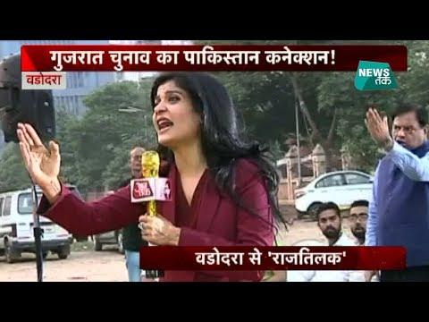 मुंबई में विस्तारा छेड़खानी मामले में केस दर्ज, ज़ायपा चुप | BIG STORY | News Tak