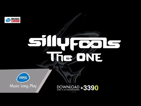 SILLY FOOLS | THE ONE [Official Music Long Play]