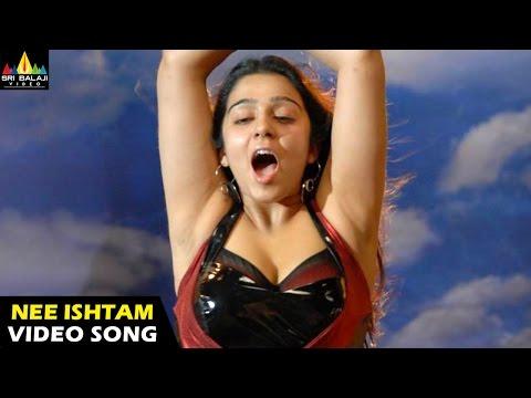 16 Days Songs | Nee Ishtam Vacchinattu Video Song | Aravind, Charmi Kaur | Sri Balaji Video