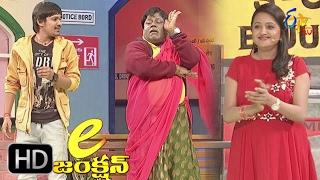 E Junction | 20th February 2017 | Suma |  Rocking Rakesh & Appa Rao | Full Episode 15 | ETV Plus