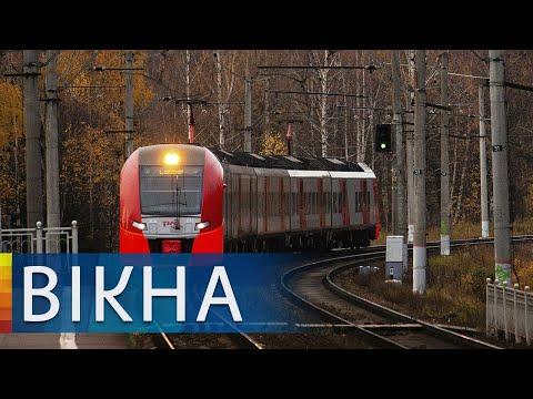 Укрзализныця начала продажу билетов - сколько их, как продают и меняют билеты | Вікна-Новини