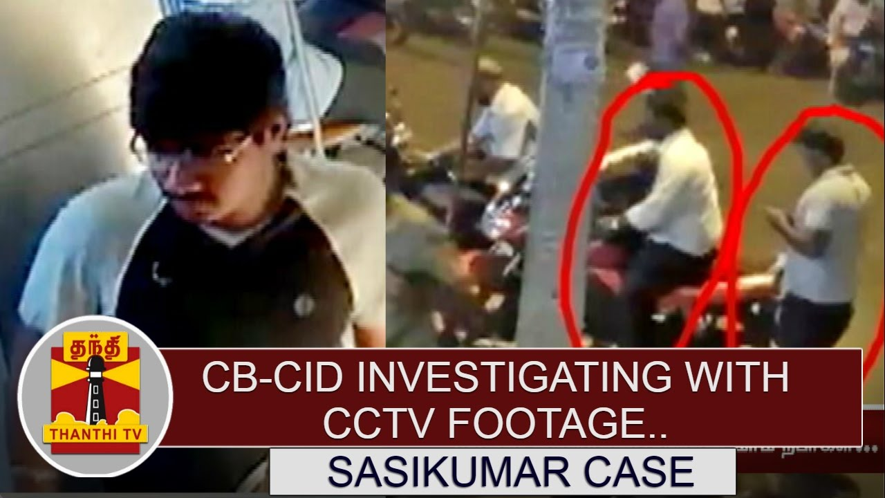 SasiKumar Murder Case : CB-CID investigating with CCTV Footage | Thanthi TV