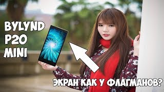 оБЗОР ТЕЛЕФОНА Bylynd P20 mini/Bylynd 9X mini ЗА 2000 РУБЛЕЙ!