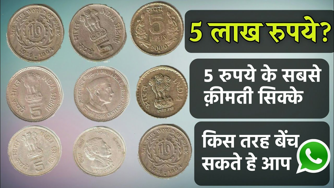 olx old coin selling india