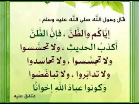 Download መቶ ሀዲስ ቁ 3 ጥርጣሬን ተጠንቀቁ  إياكم والظن  محمد فرج  muhammad ferej