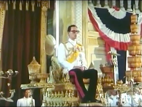 BBC's 'Soul of a Nation' Profiles King Bhumipol Adulyadej in 1979 Documentary