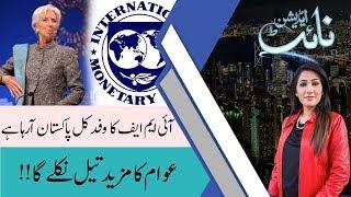 NIGHT EDITION | 15 September 2019 | Shazia Akram | Mir M Ali Khan | Gen R Ijaz Awan | 92NewsHD