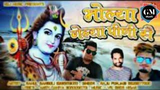 Bhang Mere Yaara Ne||भंग मेरे यारा ने||Latest Remix||Raju Panjabi||Hard Dolki||DjGourav Meena
