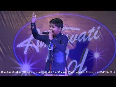 Amravati Idol 2019 Audition : Yara Ho Yara By Chanakkya Chavale