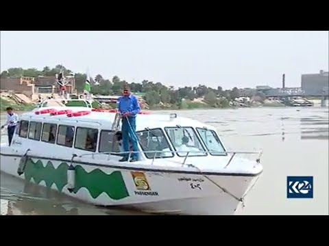 River taxi in Baghdad to alleviate the congestion witnessed by the Iraqi capital.