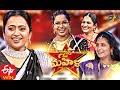 Star Mahila | 23rd September 2020 | Latest Promo | ETV Telugu