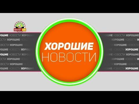 Украина последние новости 112 канал