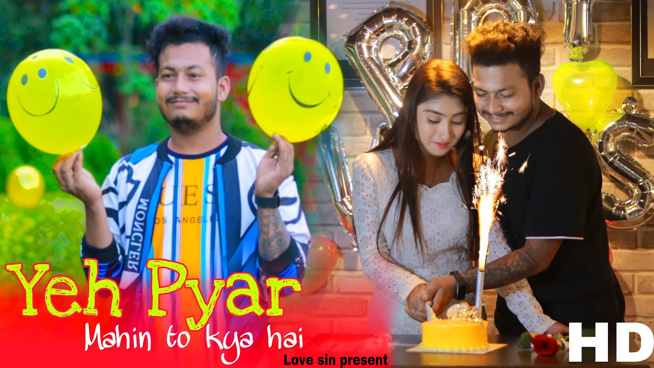 Yeh Pyar Nahi To Kya Hai ||  love story || Love Sin present || Ft. Priyasmita & Ripon