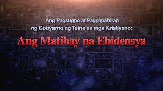 Ang Pagsugpo at Pagpapahirap ng Gobyerno ng Tsina sa mga Kristiyano: Ang Matibay na Ebidensya