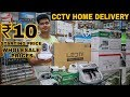 Cheapest cctv & led tv market [Wholesale/Retail] | Chandni Chowk | Delhi